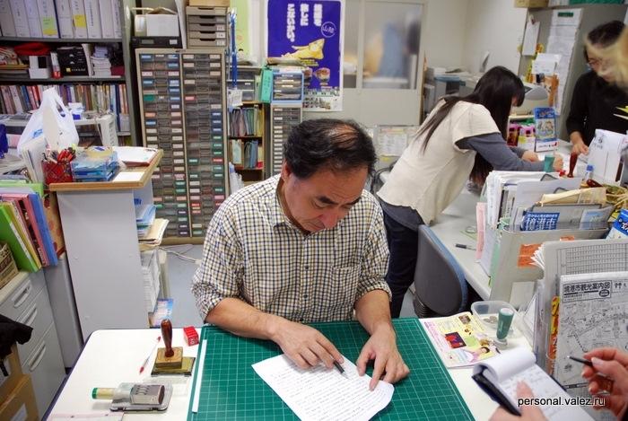 Нашли, мужчина утверждает, что и сам знает английский, многие японцы это утверждают, но кроме