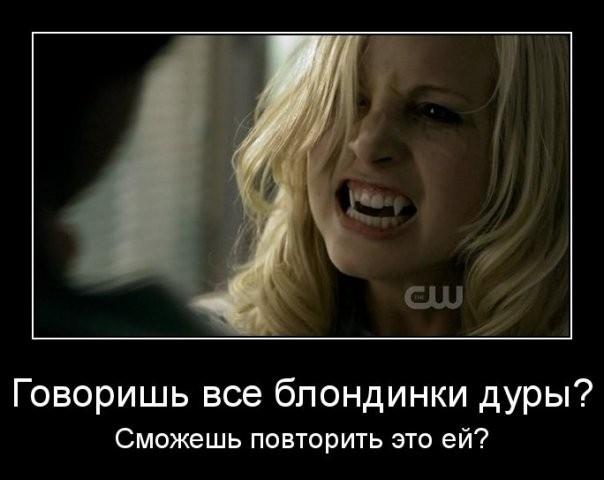 http://img1.liveinternet.ru/images/foto/c/9/apps/2/337/2337823_x3sqluvvgj.jpg