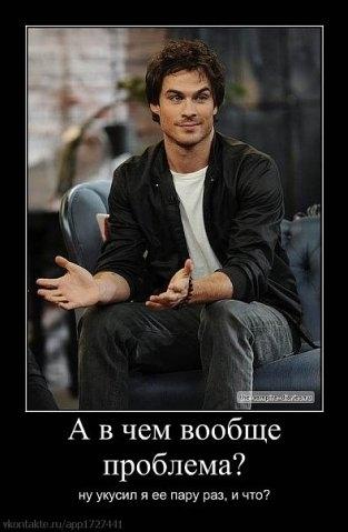 http://img1.liveinternet.ru/images/foto/c/9/apps/2/337/2337827_x_0b6d76af.jpg