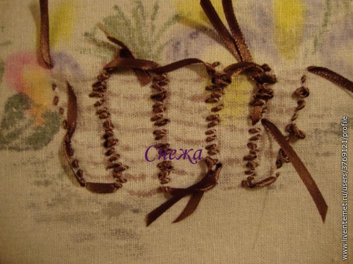 Изнанка вышивка лентами