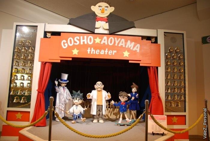 Автор комикса, Гошо Аояма, управляет своими персонажами в электронном кухонном театре
