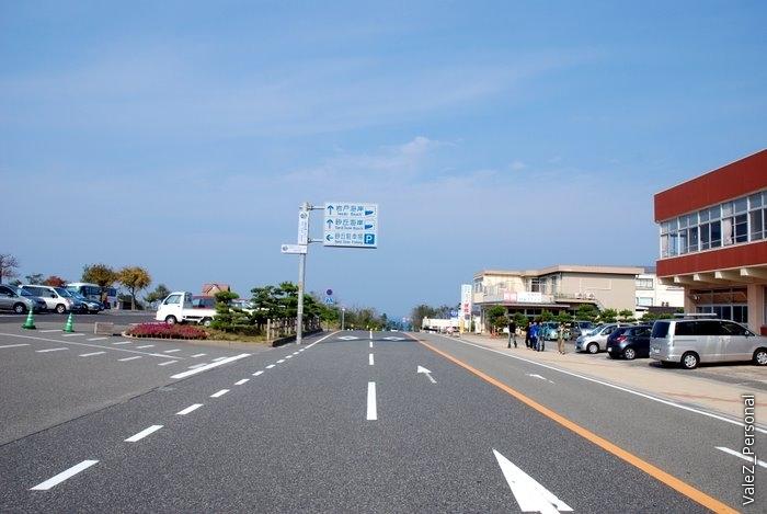 Уезжаем от дюн, дальше нас ждет рыбный ресторан и музей японской бумаги