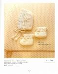 детские пинетки схемы вязания, вызаные пинетка, как вязать чепчик на...