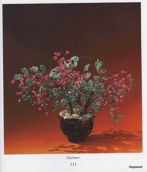 цветы деревья бисер картинки - Ппланета схем.