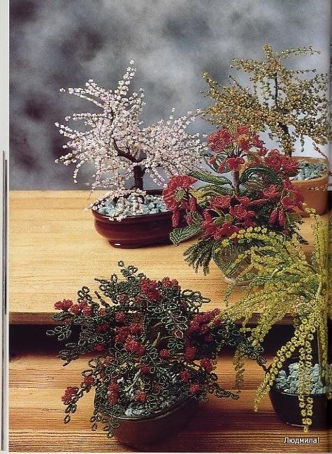 Цветы и бонсаи из бисера.  Fiori e bonsai di perline.