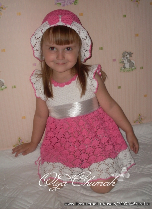 """Платье """"Малинка"""""""