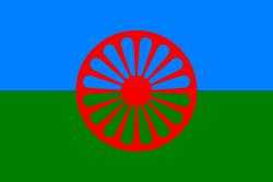 http://img1.liveinternet.ru/images/foto/c/9/apps/2/415/2415579_250px-roma_flag_svg1.png
