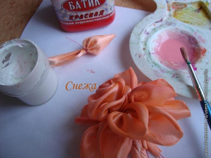 Красила акрилловыми красками для батика.