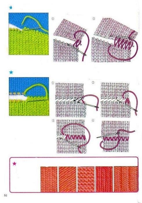 Учебник по вязанию крючком и спицами в картинках 2438929_50