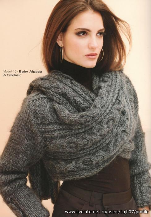 Болеро-шарф