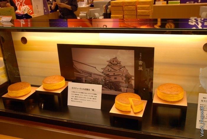 У нас по плану ненастоящий самурайский замок, в котором готовят сладости