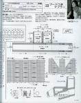 Часть 99.  Кепка J Lo.  Узоры,схемы для крючка.