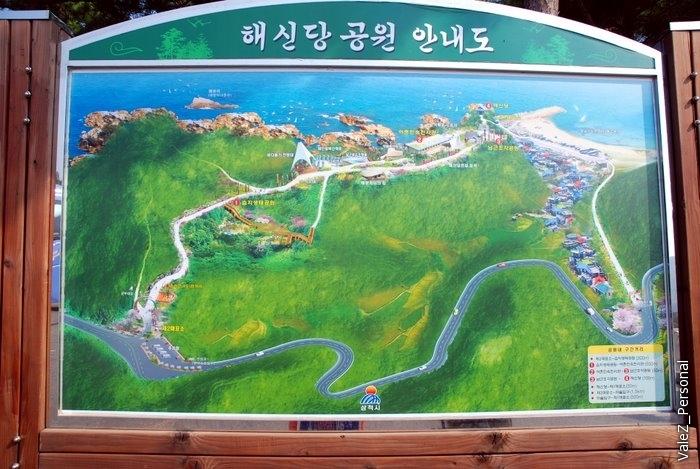 Схема парка, ничто не предвещает беды. Парк необыкновенно красивый, существует очень давно, любим корейцами. Нет японской ухоженности, в обмен - нетронутость.