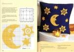 """Иллюстрация 5 к книге  """"Подушки: вышивка """", фотография, изображение, картинка."""