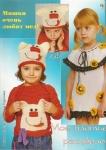 Женская шапка спицами со схемами и. шапка женская спицами описанием...