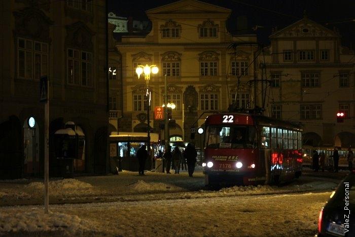 Улицы не чистятся совсем, трамвай в снегопад отдает лидерство в перевозке пассажиров метрополитену