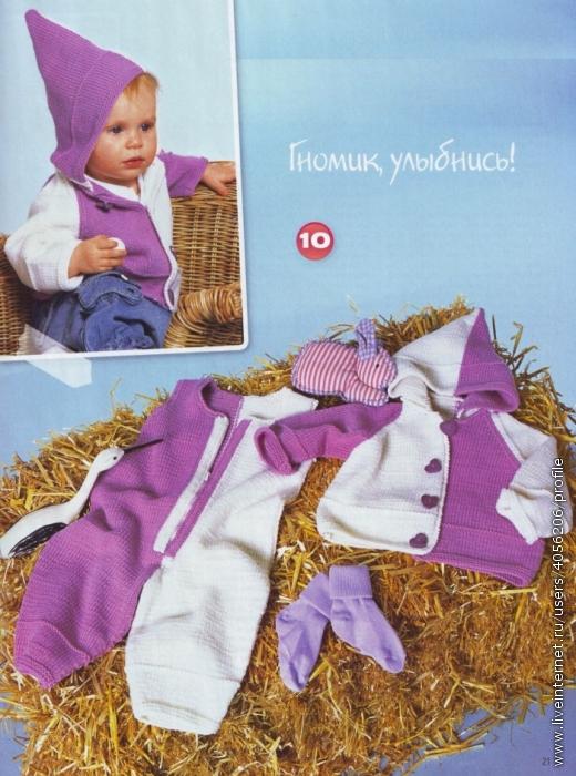Вязаный костюм для мальчика - детский.