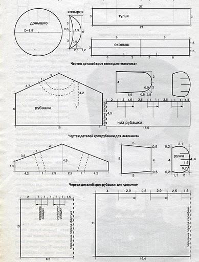 Текстильные штучки 2616507_5