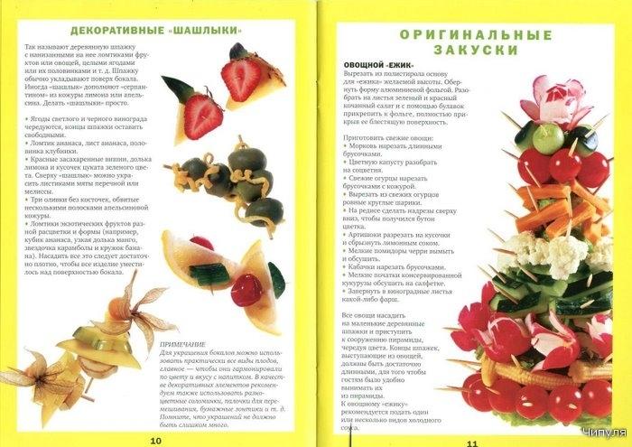 Как приготовить вкусную индейку филе
