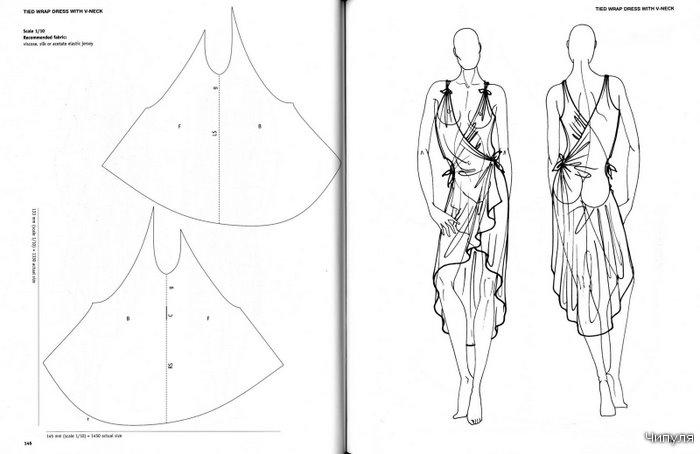 Дизайн Одежды Книга Скачать
