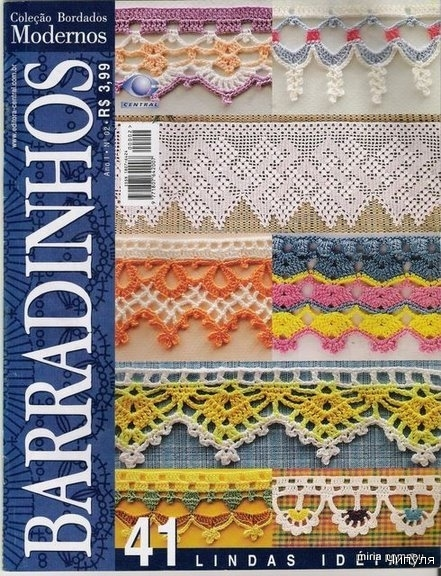 crochet magazines, edging crochet pattern
