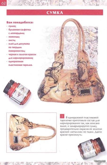 Профиль Lana-Decoupage - Персональная страница пользователя...