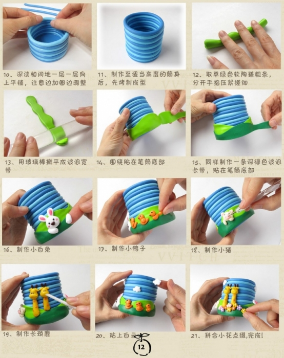 Штампинг для пластика мастер класс подробно #7