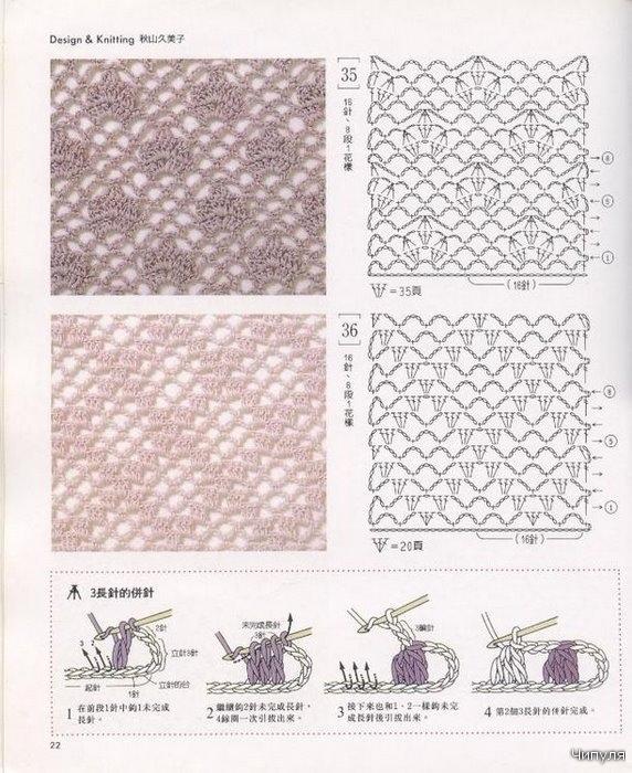 Схемы крючком для сеток.