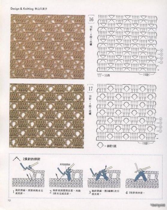 Безотрывное вязание крючком (узоры).  Серия сообщений &quote;Уроки.