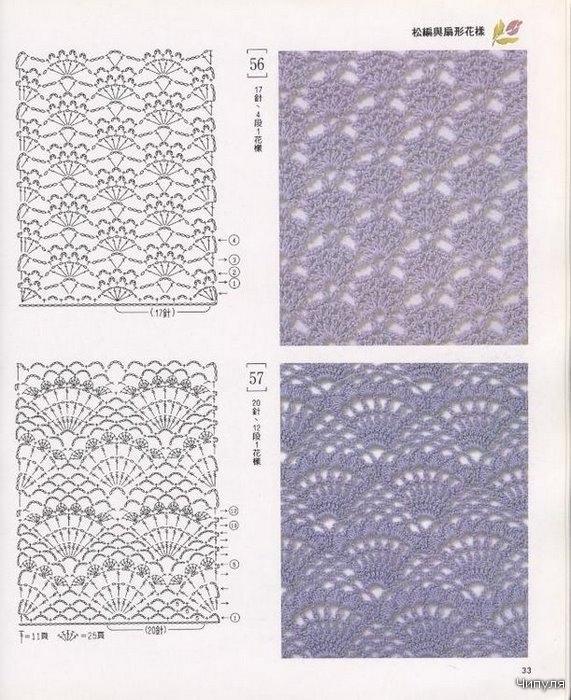 рисунки для вязания крючком схемы жилетки.