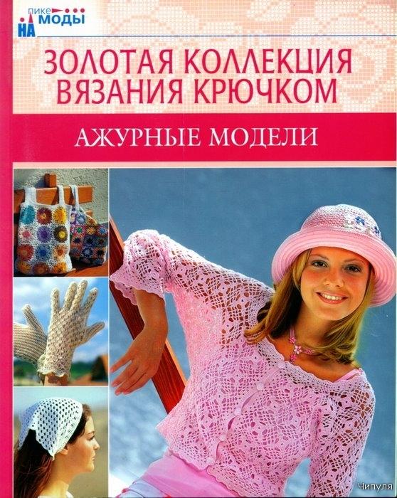 Женские деловые костюмы модели с выкройками