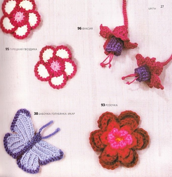 各种精美的花朵编织 - 柳芯飘雪 - 柳芯飘雪的博客