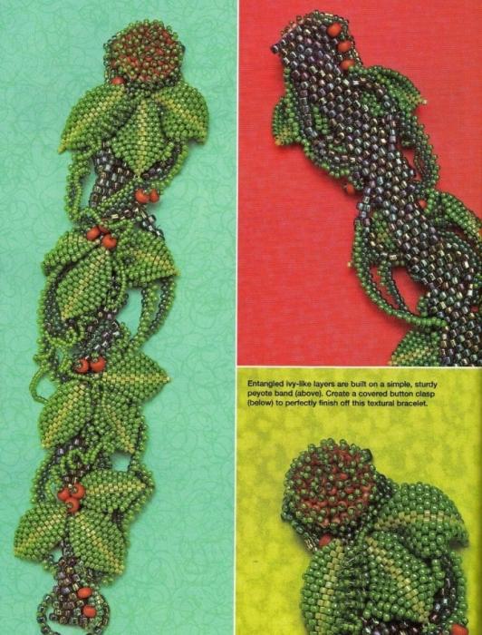 браслеты из бисера схемы змейкой - Ппланета схем.