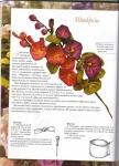Мастер класс по изготовлению цветка лотоса из атласной ленты.