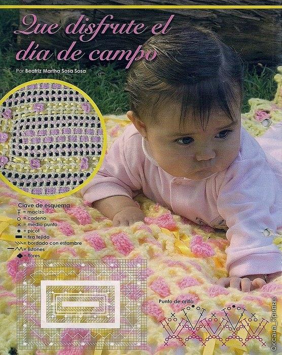Manta rosa y amrilla con flores y cintas a crochet