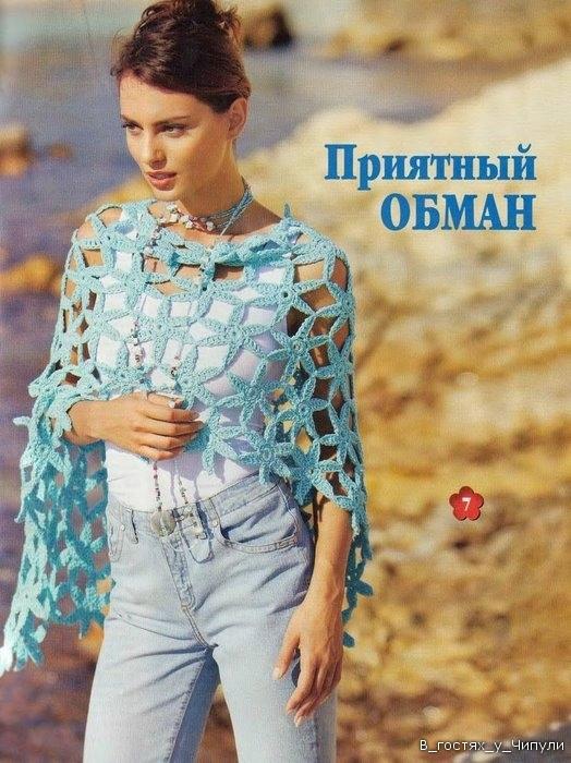 Каталог статей - Вязание крючком, вязание спицами, схемы. bysina.ucoz.ru...