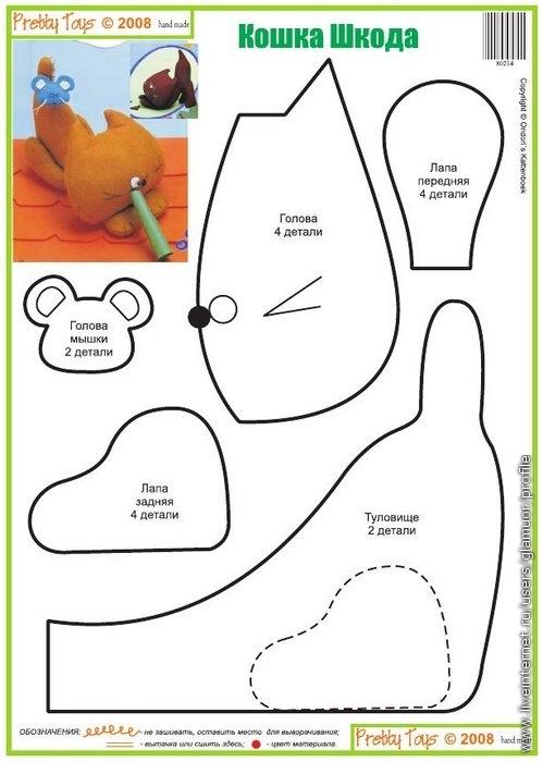 Как сделать кошку игрушку своими руками из ткани