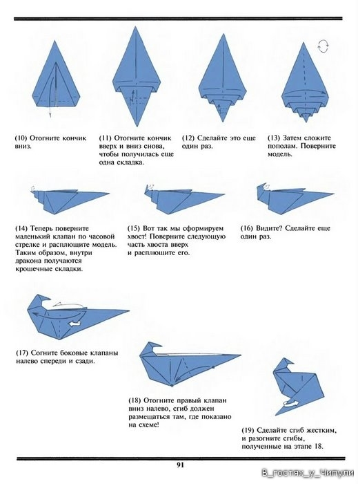 Оригами из бумаги двигающиеся оригами