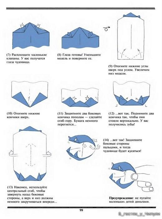 Как сделать своими руками макет зуба 50
