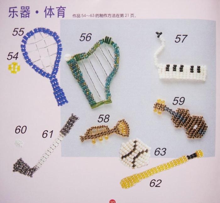 виды рукоделий. схема плетения воротника из бисера. как сделать шарик из бисера. схемы плетения салфеток из бисера...