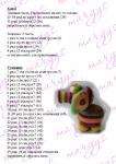 Разноцветный слоник стр.2