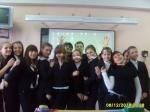 Наш класс