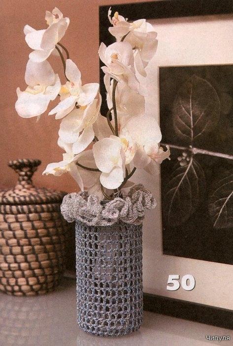 Скачать журнал по вязанию Вязание модно и просто спецвыпуск 12 2010 года...