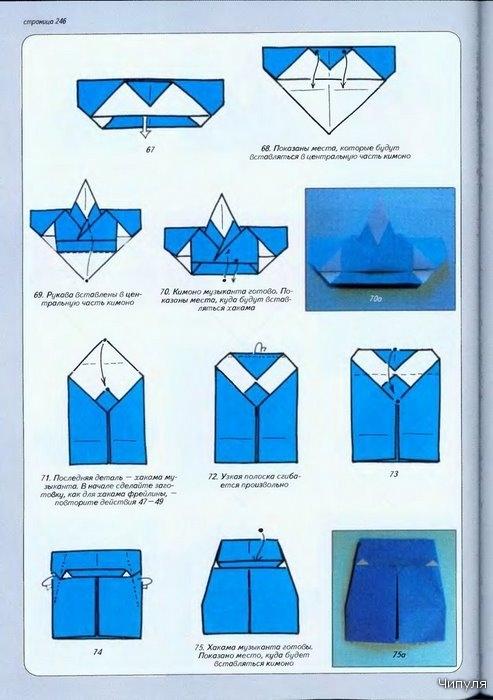 Все об оригами научные работы