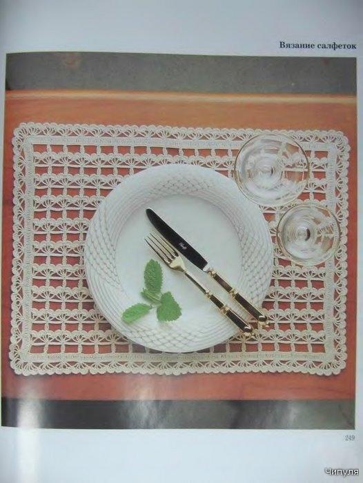 钩针图书  - 荷塘秀色 - 茶之韵