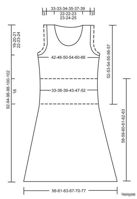 Выкройка трикотажного короткого платья.  Выкрайки к платьям.