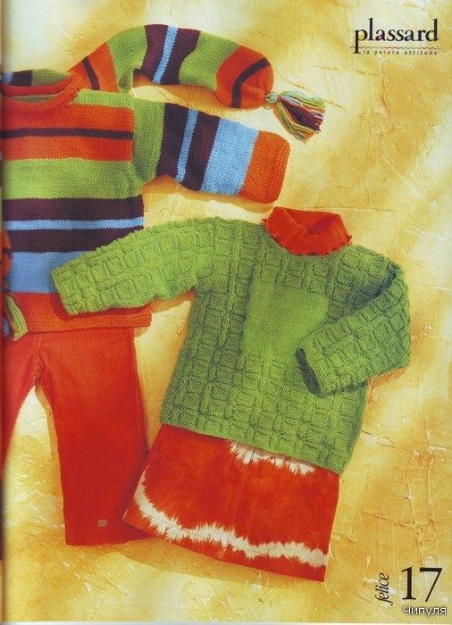 Рхемы и модели 2011 года. вязание крючком для детей со схемами.