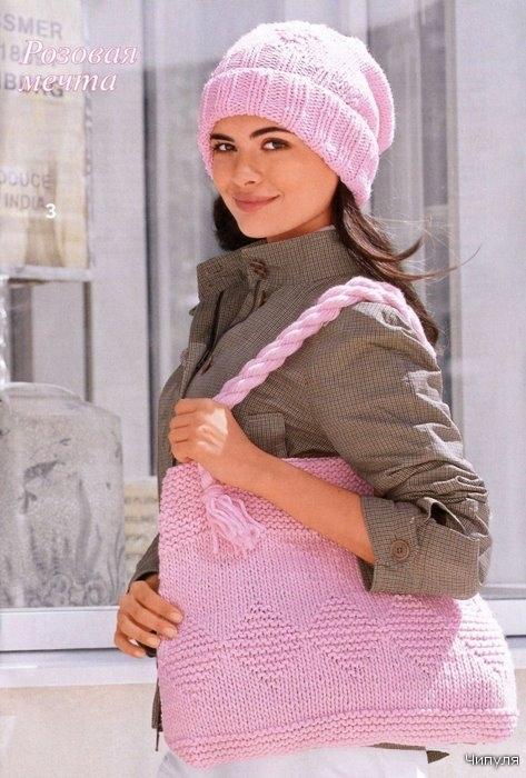 Журнал: Маленькая Diana №10 2010