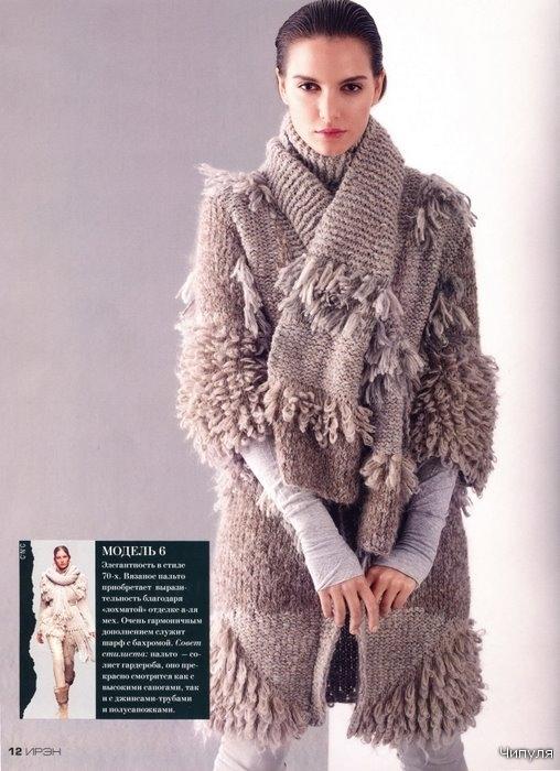 Схемы вязания пальто, фотографии и обсуждения. . Женское вязаное пальто.