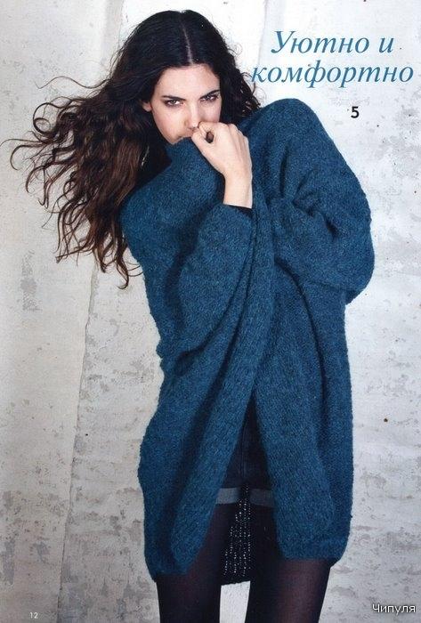 схемы вязания теплых жилетов 2012 - Лучшие концепции стиля и моды.